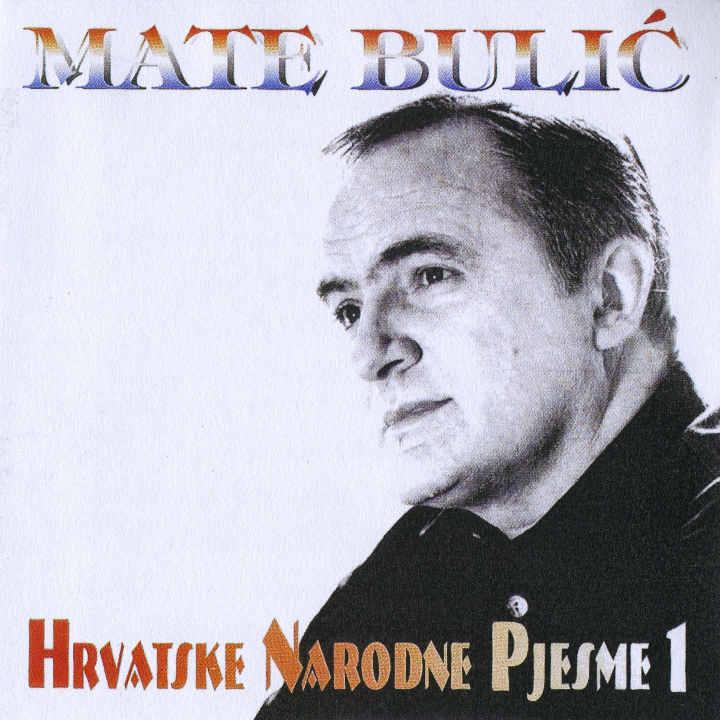 Hrvatske narodne pjesme 1